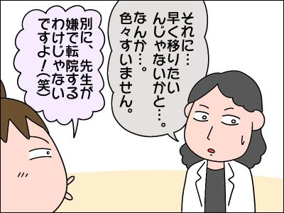 2006akachan147
