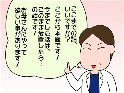 2007akachan03
