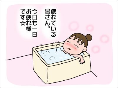 2007ryori05