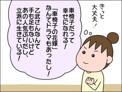 2007akachan11