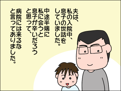 2005akachan99