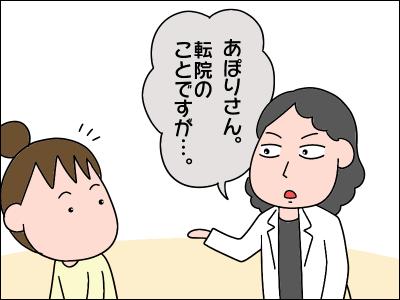 2006akachan144