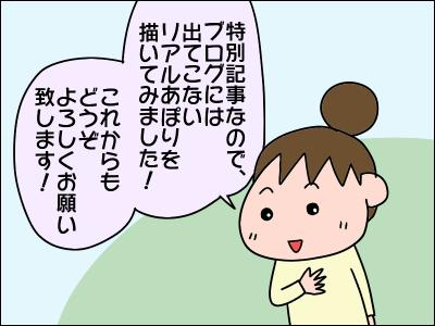 1904aatoku07