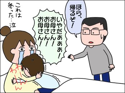 2006akachan27