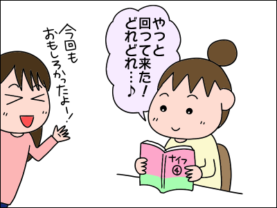 2005maru03