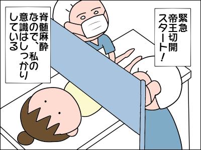 2005akachan29