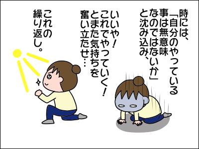 2007akachan52