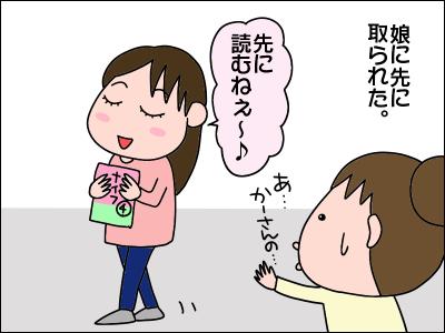 2005maru02