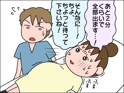 2005akachan23