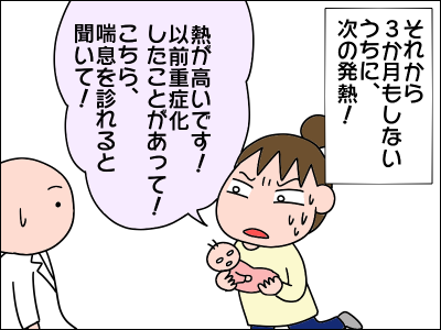 2008akachan44
