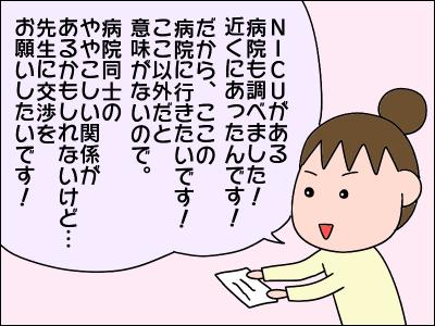 2006akachan105