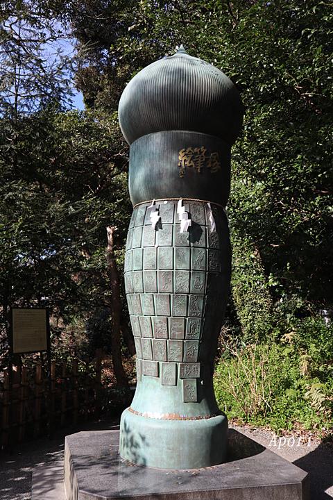 2002kamakura06