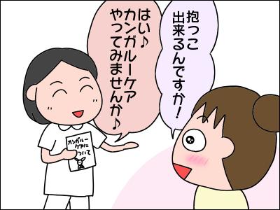 2006akachan162