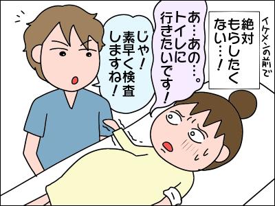 2005akachan21
