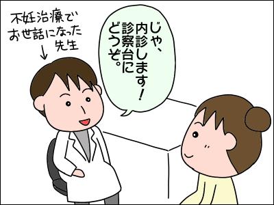 2005akachan05