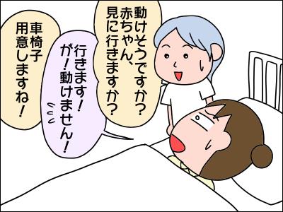 2005akachan52