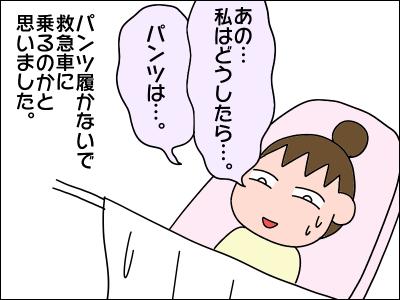 2005akachan10