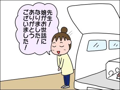 2006akachan149