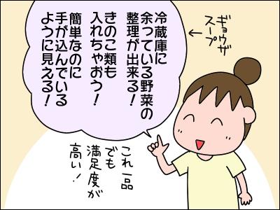 2007ryori04