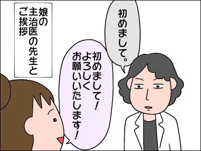 2006akachan10