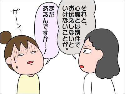 2006akachan116