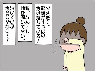 2006akachan184