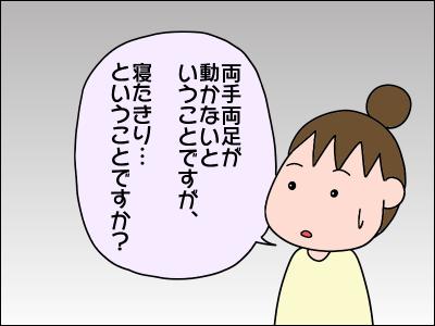 2007akachan01