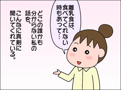 2006akachan58