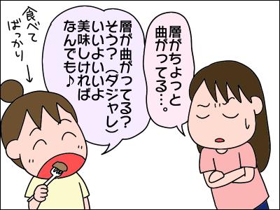 2007ryo07