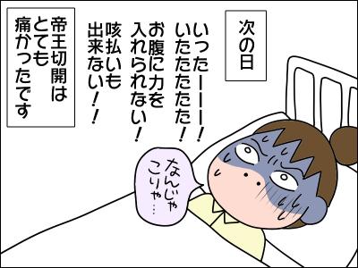 2005akachan51