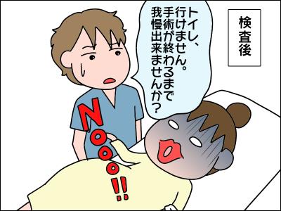 2005akachan22