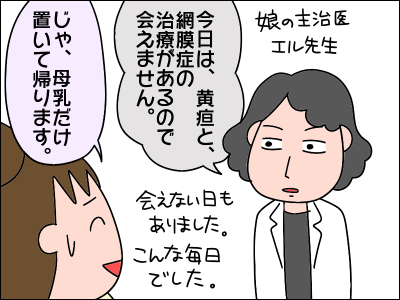 2006akachan71