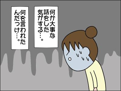 2006akachan181