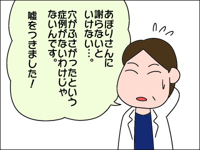 2007akachan74