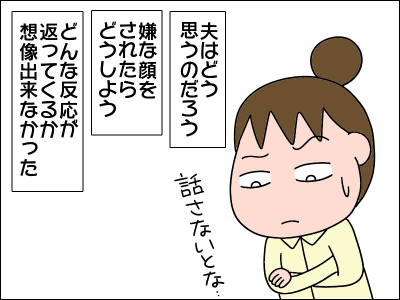 2005akachan98