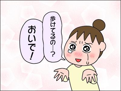 2007akachan65