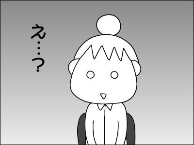 2005akachan88