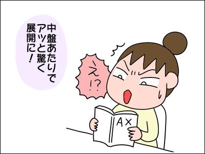 2003AX03