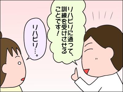 2007akachan04