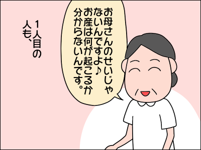 2005akachan61