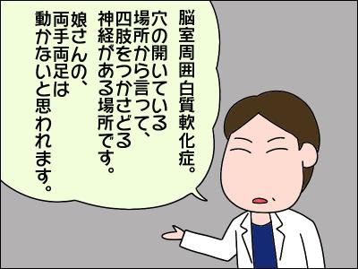 2006akachan174