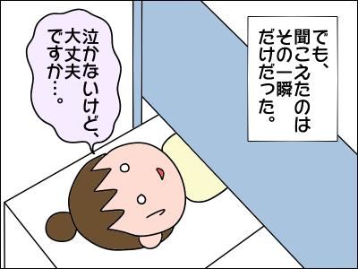 2005akachan34