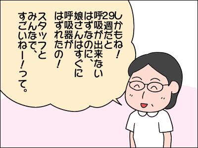 2006akachan15