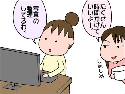 2002choko03