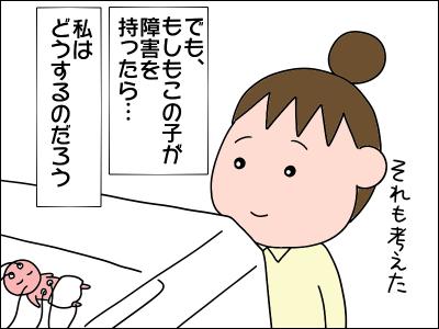 2005akachan96