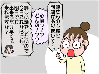 2006akachan108