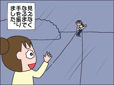 2006akachan42