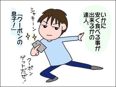 2003niku03
