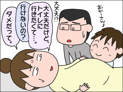 2005akachan16