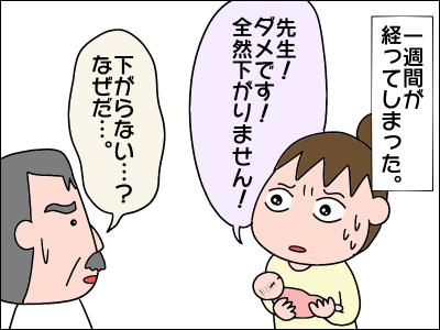 2008akachan12